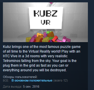 Kubz VR ( Steam Key / Region Free ) GLOBAL ROW