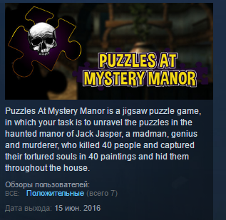 Puzzles At Mystery Manor ( Steam Key / Region Free )
