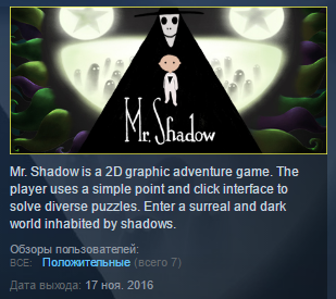 Mr. Shadow ( Steam Key / Region Free ) GLOBAL ROW