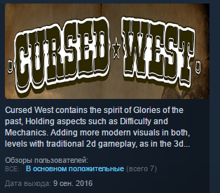 Cursed West ( Steam Key / Region Free ) GLOBAL ROW