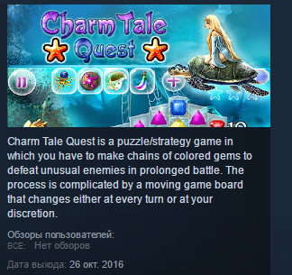 Charm Tale Quest ( Steam Key / Region Free ) GLOBAL ROW