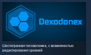 Dexodonex ( Steam Key / Region Free ) GLOBAL ROW