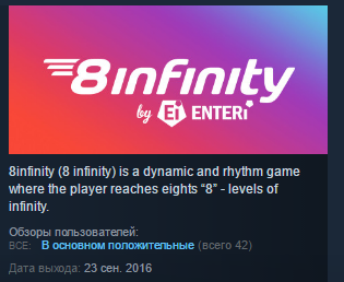 8infinity ( Steam Key / Region Free ) GLOBAL ROW