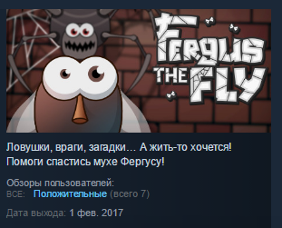 Fergus The Fly ( Steam Key / Region Free ) GLOBAL ROW