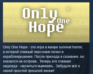 Only One Hope ( Steam Key / Region Free ) GLOBAL ROW