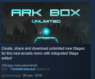 ARK BOX Unlimited ( Steam Key / Region Free ) GLOBAL