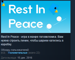 Rest In Peace ( Steam Key / Region Free ) GLOBAL ROW