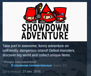 Showdown Adventure ( Steam Key / Region Free ) GLOBAL