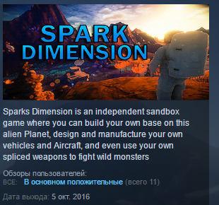 SparkDimension ( Steam Key / Region Free ) GLOBAL ROW