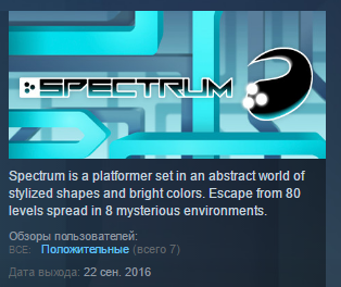 Spectrum ( Steam Key / Region Free ) GLOBAL ROW