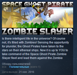 Space Ghost Pirate Zombie Slayer STEAM KEY REGION FREE