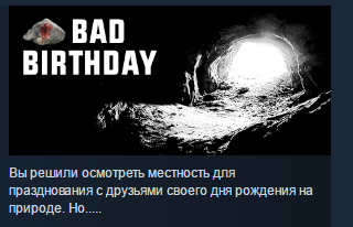 Bad birthday ( Steam Key / Region Free ) GLOBAL ROW