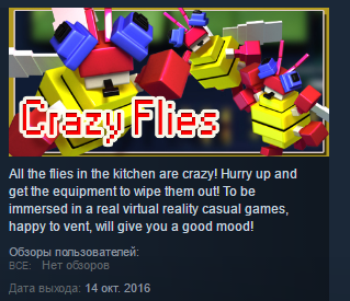 Crazy Flies ( Steam Key / Region Free ) GLOBAL ROW