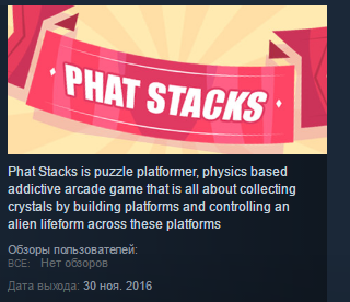 PHAT STACKS ( Steam Key / Region Free ) GLOBAL ROW