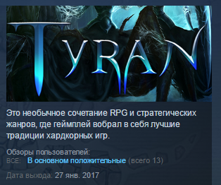 Tyran ( Steam Key / Region Free ) GLOBAL ROW