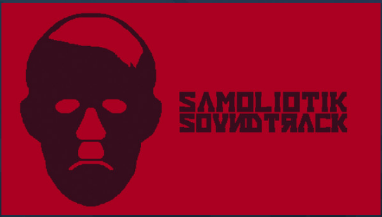 SAMOLIOTIK - SOUNDTRACK ( Steam Key / Region Free )