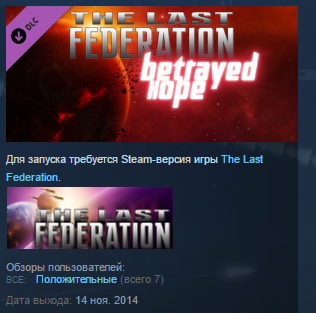 The Last Federation - Betrayed Hope STEAM KEY GLOBAL