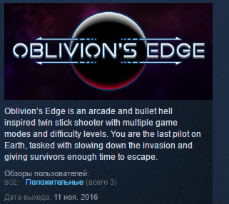 Oblivion´s Edge ( Steam Key / Region Free ) GLOBAL ROW