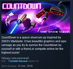 CountDown ( Steam Key / Region Free ) GLOBAL ROW