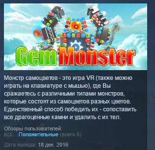 Gem Monster ( Steam Key / Region Free ) GLOBAL ROW