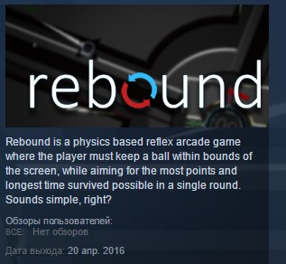 Rebound ( Steam Key / Region Free ) GLOBAL ROW