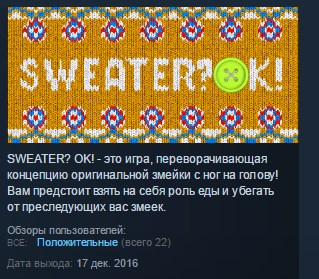 SWEATER? OK! ( Steam Key / Region Free ) GLOBAL ROW