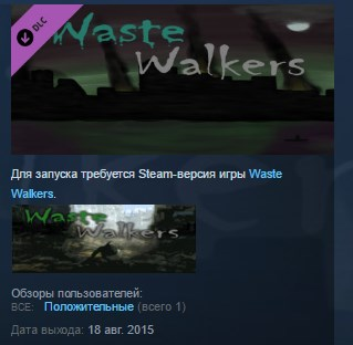 Waste Walkers Role Playing Game DLC STEAM KEY GLOBAL
