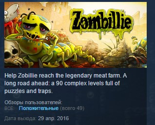 Zombillie ( Steam Key / Region Free ) GLOBAL ROW