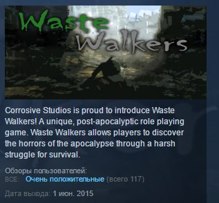 Waste Walkers ( Steam Key / Region Free ) GLOBAL ROW