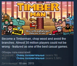Timberman STEAM KEY REGION FREE GLOBAL &#128142