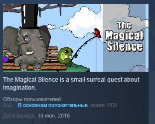 The Magical Silence ( Steam Key / Region Free ) GLOBAL