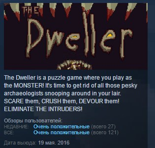 The Dweller ( Steam Key / Region Free ) GLOBAL ROW