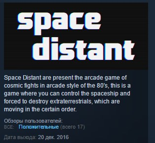 Distant Space \ Space Distant STEAM KEY REGION FREE