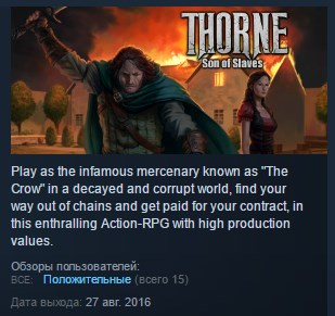 Thorne - Son of Slaves (Ep.2) ( STEAM GIFT RU + CIS )