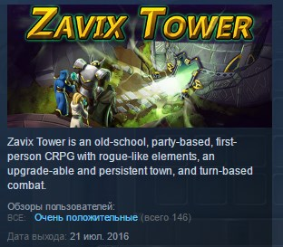 Zavix Tower  ( STEAM GIFT RU + CIS )