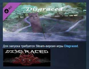 Disgraced Role Playing Game DLC STEAM KEY GLOBAL
