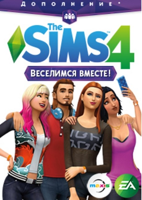 THE SIMS 4: Get Together DLC ORIGIN KEY GLOBAL&#128142
