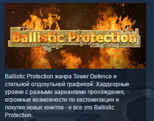 Ballistic Protection ( Steam Key / Region Free ) GLOBAL