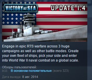 Victory At Sea ( Steam Key / Region Free ) GLOBAL ROW