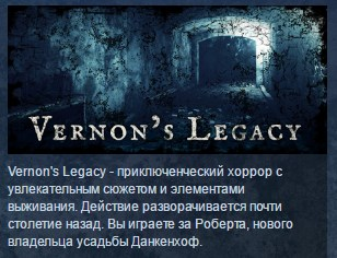 Vernon´s Legacy ( Steam Key / Region Free ) GLOBAL ROW
