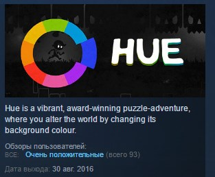 Hue ( Steam Key / Region Free ) GLOBAL ROW