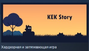 KEK Story ( Steam Key / Region Free ) GLOBAL ROW