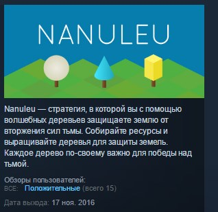 Nanuleu ( Steam Key / Region Free ) GLOBAL ROW