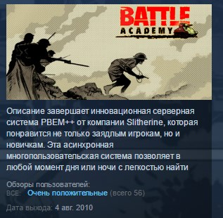 Battle Academy ( Steam Key / Region Free ) GLOBAL ROW