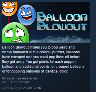 Balloon Blowout ( Steam Key / Region Free ) GLOBAL ROW