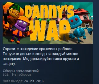 Danny´s War ( Steam Key / Region Free ) GLOBAL ROW