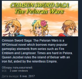 Crimson Sword Saga: The Peloran Wars STEAM KEY GLOBAL