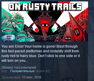 On Rusty Trails ( STEAM GIFT RU + CIS )