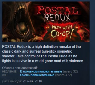 POSTAL Redux STEAM KEY REGION FREE GLOBAL 💎