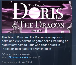 The Tale of Doris and the Dragon Episode 1 STEAM GLOBAL